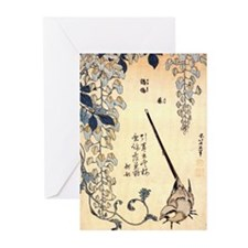 Classic Japanese Art Greeting Cards (Pk of 10)