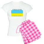 Ukraine Ukrainian Flag Women's Light Pajamas