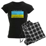 Ukraine Ukrainian Flag Women's Dark Pajamas