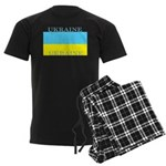 Ukraine Ukrainian Flag Men's Dark Pajamas