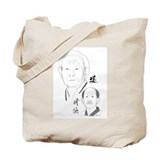 Founder &amp; Kwan Jang Nim Tote Bag
