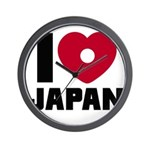 I Love Japan Wall Clock