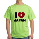 I Love Japan Green T-Shirt