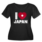 I Love Japan Women's Plus Size Scoop Neck Dark T-S