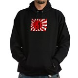 Japan Relief Hoodie