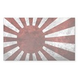 Japanese Rising Sun Flag Decal