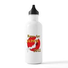 Hope for Japan Water Bottle