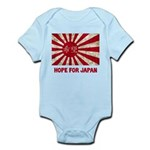Japanese Flag Infant Bodysuit