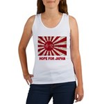 Japanese Flag Women's Tank Top