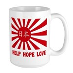 Help Hope Love Large Mug