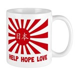 Help Hope Love Mug