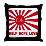Help Hope Love Throw Pillow