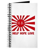 Help Hope Love Journal