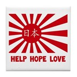 Help Hope Love Tile Coaster