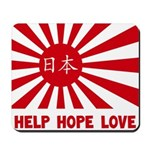Help Hope Love Mousepad