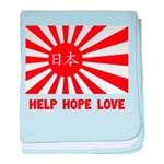 Help Hope Love baby blanket