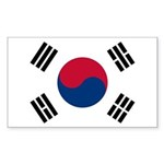 Korean Flag Sticker (Rectangle 10 pk)
