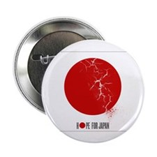 "HOPE FOR JAPAN 2.25"" Button (100 pack)"