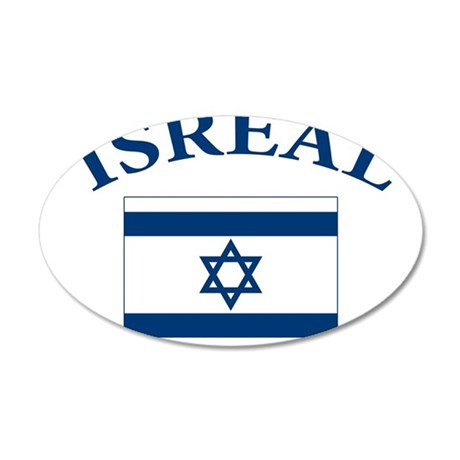 I love Isreal 22x14 Oval Wall Peel