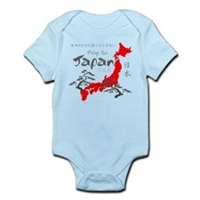 Prayer for Japan Infant Bodysuit