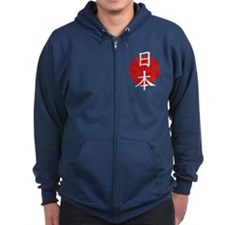 Hope for Japan Sun Zip Hoodie