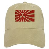 Rising Sun Burn Baseball Cap