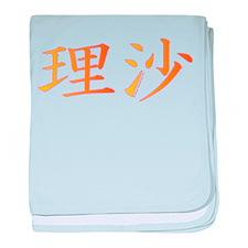 Lisa in Kanji -3- baby blanket