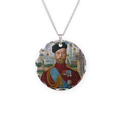 Tsar Nicholas II Necklace Circle Charm