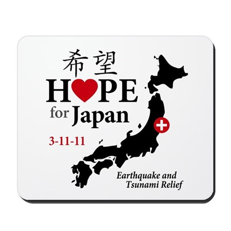 Hope for Japan Mousepad