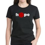 Hope Japan White Women's Dark T-Shirt