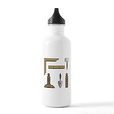 Masonic Working Tools Water Bottle
