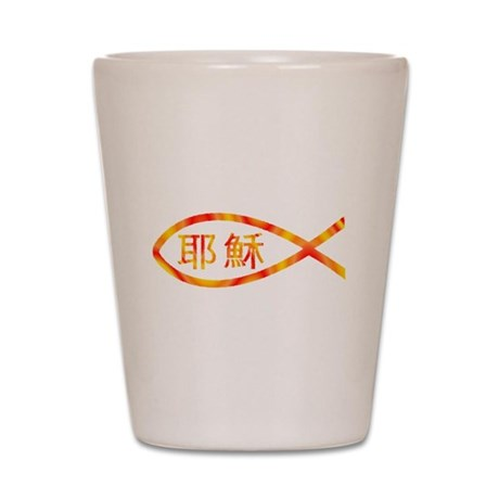 Jesus Fish Chinese Shot Glass