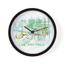 Cute Hassan Wall Clock