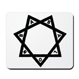 Star of Babalon Mousepad