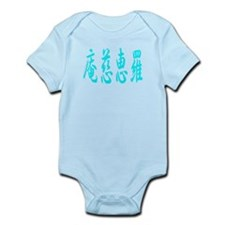 Angela in Kanji -2- Infant Bodysuit
