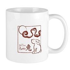 Unique 2011 year of the rabbit Mug