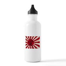 Japanese Love Flag Water Bottle
