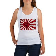Japanese Love Flag Women's Tank Top