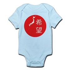 Japan Relief Infant Bodysuit