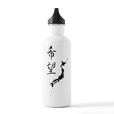 Japan Hope Water Bottle