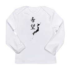 Japan Hope Long Sleeve Infant T-Shirt