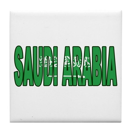 Saudi Arabia World Cup Soccer Flag Tile Coaster