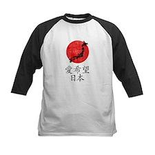 Love Hope Japan Tee
