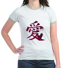 LOVE WRITTEN IN JAPANESE T