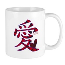 LOVE WRITTEN IN JAPANESE Mug
