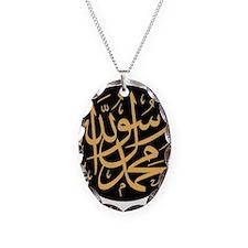 Islam Necklace
