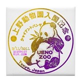JAPANESE PANDA BEAR STAMP Tile Coaster