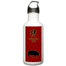 Year of the Pig Water Bottle