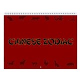 Chinese Zodiac Wall Calendar