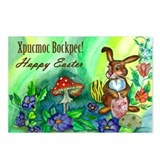 Ukrainian / English Easter Bunny Postcards (8 Pk)